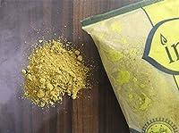 Indiana Coriander Powder - Dhania Powder 1 kg