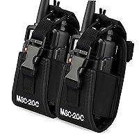 KEESIN Multi-function Pouch Case Holder for GPS Phone Motorola Kenwood Midland ICOM Yaesu BaoFeng Two Way Radio Walkie Talkie Holster (20C-2PCS)