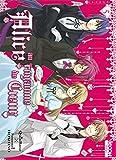 Alice au royaume de Cœur Vol.5