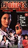 Police Story 4 [VHS] [Import anglais]