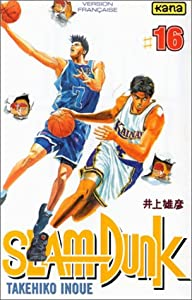 Slam Dunk Edition simple Tome 16