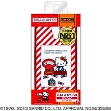 Sanrio Characters Hard Samsung Galaxy S4 Case (Hello Kitty)