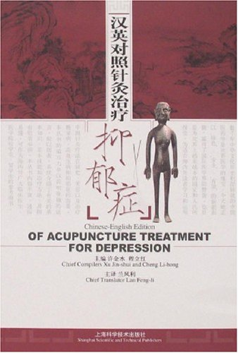 Chinese-English Edition of Acupuncture Treatment for Depression
