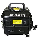 KRAFTHERTZ® Benzin Stromerzeuger KH-1000 tragbar Upgraded Version! , 650 W Dauerleistung, max. 720 Watt Leistung 1,2 kW, 63 cm³ Hubraum, 4,2 l Tank, 230 V Steckdose (Max. 720 Watt)