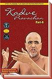 Kadve Pravachan by Jain Muni Shri Tarun Sagar Ji Maharaj - English Part-6 (Kadve Pravachan)