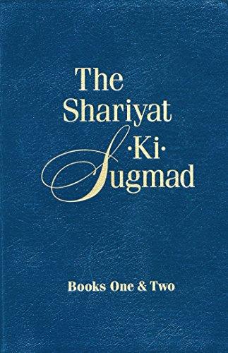 The Shariyat-Ki-Sugmad, Books One&Two (English Edition)