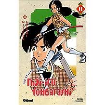 Niji-Iro Tohgarashi Vol.11