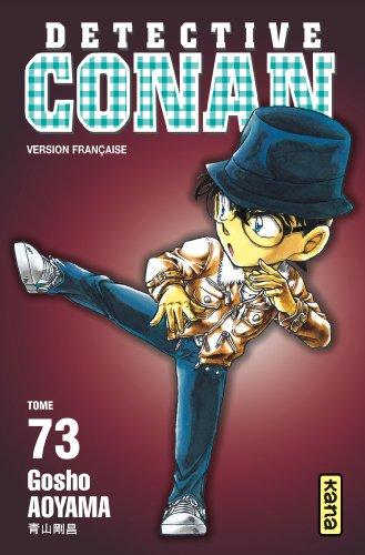 Détective Conan Vol.73