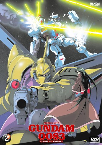 Mobile Suit Gundam 0083: Stardust Memory, Vol. 2 [DVD] [Import] (Mobile Suit Gundam 0083)