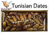 #8: Dry Fruit Hub Tunisian Branched Dates (khajur) (500 Grams)