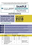 Oswaal Karnataka PUE Sample Question Papers for PUC II Maths (March 2018 Exam)