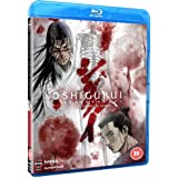 Shigurui: Death Frenzy Complet