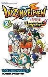Inazuma Eleven ¡La victoria es tuya! nº 02/02 (Manga Kodomo)