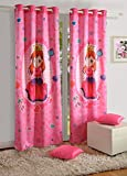 Swayam Curtain Concept Kids Digitally Pr...