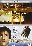 Lost In Translation / Eternal Sunshine [UK Import]