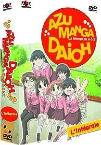 Azu Manga Daioh - Intégrale
