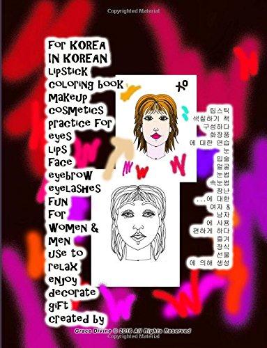 for-korea-in-korean-lipstick-coloring-book-makeup-cosmetics-practice-for-eyes-lips-face-eyebrow-eyel
