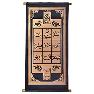 Islamic wall frame plastic sheet with hanging