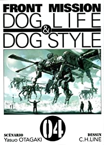 Front Mission - Dog Life and Dog Style Edition simple Tome 4