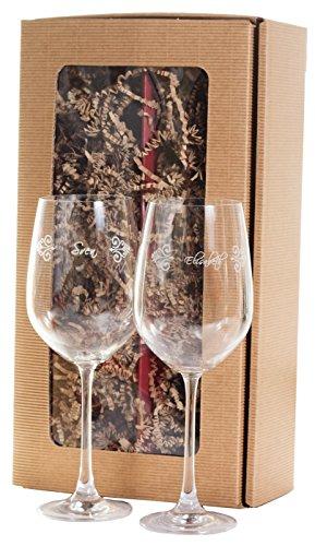Feiner-Tropfen 2 Weingläser mit Gravur + Präsentkarton Personalisiert Ornament2