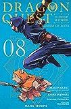 Dragon Quest - Les Héritiers de l'emblème T08 (8) (Seinen/Dragon Quest, Band 8)
