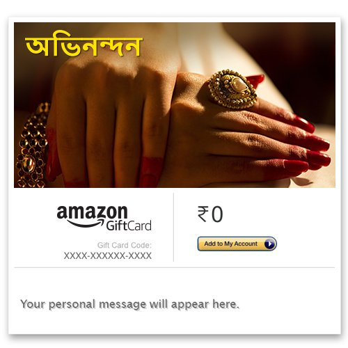 Online Gifts For Wedding: Wedding Gifts For Couples: Buy Wedding Gifts For Couples
