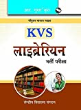 KVS: Librarian Recruitment Exam Guide