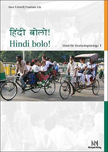 Hindi bolo!: Hindi für Deutschsprachige, Teil 1