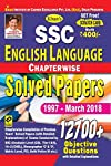 Kiran's SSC English Language Chapterwise Solved Papers 1997 March 2018 - 2259