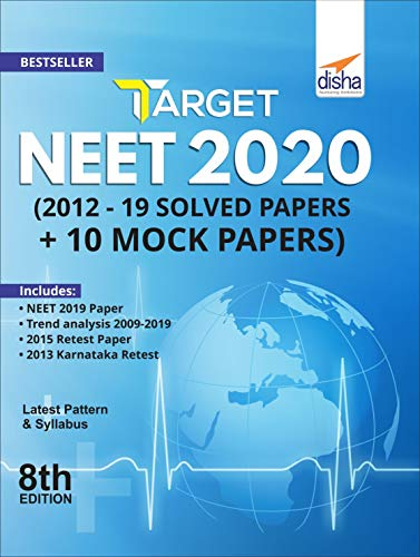 Target NEET 2020 (2019 - 12 Solved Papers + 10 Mock Papers) 8th Edition