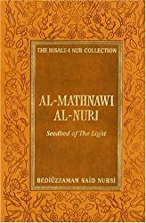 Al-Mathnawi Al-Nuri: Seedbed of The Light (Risale-I Nur Collection) (Risale-I Nur Collections)