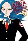 Department Manga