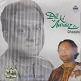 Dil Ki Awaaz Ghazals