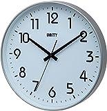 Unity, Fradley, orologio da parete, 22 cm, silenzioso, moderno, nero, 30 x 30 x 5 cm (Grigio)