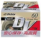 VICTOR 60Minute Mini DV * 3er Pack m-dv60d3 -