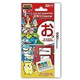 2ds Nintendo Best Deals - Pokemon Nintendo 2DS Protector de pantalla filtro