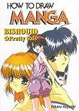 How to Draw Manga: Bishoujo/Pretty Girls