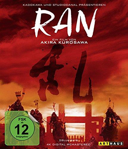 Ran-film (Ran [Blu-ray] [Special Edition])