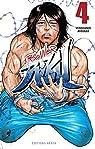 Prisonnier Riku, tome 4 par Seguchi