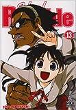 School Rumble vol.13