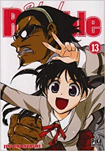 School Rumble Edition simple Tome 13