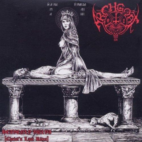 Heavenly Vulva (Christ's Last Rites) By Archgoat (2011-10-24)