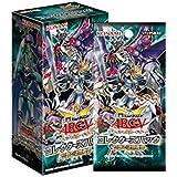 Guide BOX arc de duel de légende Pack de Yu-Gi-Oh Cinq BCG Collector