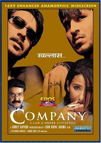company-by-ajay-devgan