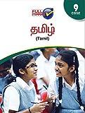 Tamil Class 9 CBSE (2018-19)