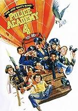 Police Academy 4 - Und jetzt geht's rund! hier kaufen