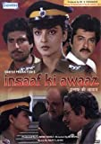 Insaaf Ki Awaz