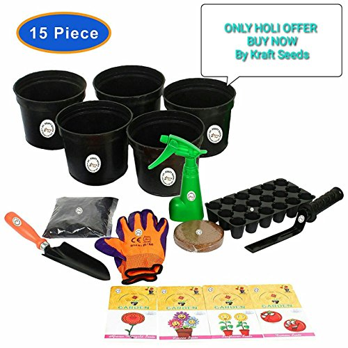 "KRAFT SEEDS BEST FIVE FLOWER SEEDS FOR HOME GARDEN WITH ONE PAIR HAND GLOVES FOR YOUR GARDEN, 2 GARDENING TOOLS ONE GARDEN TROWEL, ONE KHURPI FOR SMALL POTS AND BLOCK POT/PLANTER 3"" (SET OF 5pcs.), WITH ORGANIC MANURE & KRAFT AGRO PEAT FOR FAST GERMINATION, ONE SEEDLING TRAY (18 HOLES) WITH ALSO SPRAYER PUMP (100ml.) THIS SPRAYER PUMP IS A USED TO SPRAY A LIQUID OR WATER.) BY KRAFT SEEDS  available at amazon for Rs.444"