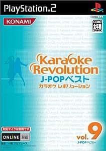 Karaoke Revolution ~ J Pop Best Vol. 9[Import Japonais]