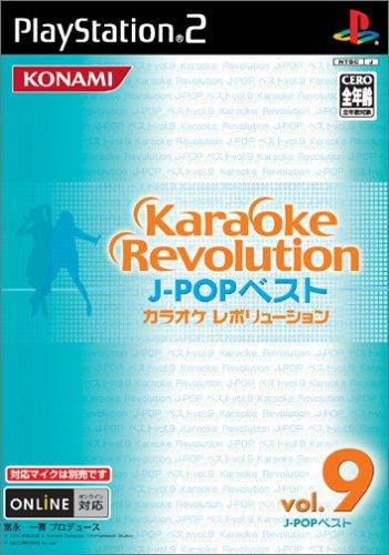 Karaoke Revolution ~ J Pop Best Vol. 9[Japanische Importspiele]
